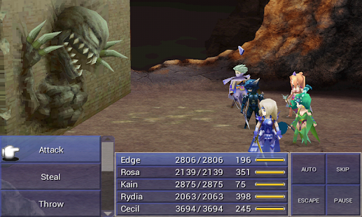 FINAL FANTASY IV Screenshot 4