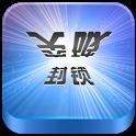 Black Cool Go Launcher Theme icon
