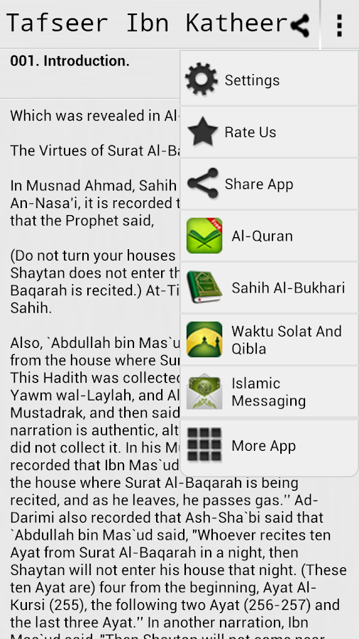 Tafsir Ibne Kathir - English- screenshot