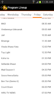 Hiru TV – Sri Lanka 6