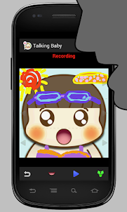 Talking Baby Pro Screenshot