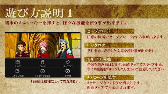 無料休闲Appの『クウソウアプリ〜飛竜と共に〜』ボイスノベル|記事Game