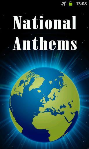 【免費音樂App】國歌歌詞和音樂下載-APP點子