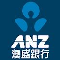 澳盛行動夥伴 logo