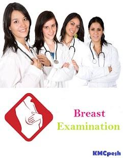 玩醫療App|Breast Examination免費|APP試玩
