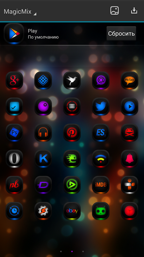 Next Launcher Theme MagicMix - screenshot