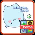 Mizutama Kun5 이모티콘(최신) icon