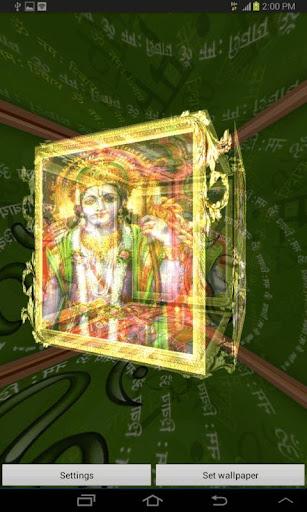 3D Lord Ram Live Wallpaper 2.3 screenshots 6