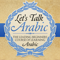 Learn Arabic Easily icon