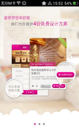 水果狂熱2 - 1mobile台灣第一安卓Android下載站