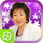 「西新宿の母」曖昧な態度を取る彼の本心~行列のできる占い師 icon