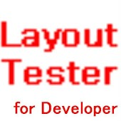 LayoutTester for Developer