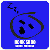 Honk Shoo Sound Machine