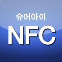 슈어NFC - 스마트폰 학생ID카드 리더기 icon