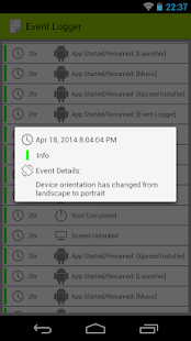 Event Logger Screenshot