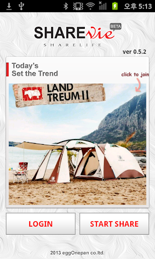 【免費通訊App】SHAREvie-APP點子