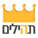 The Easy Tehilim icon