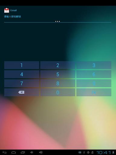 玩工具App|HI AppLock (Dark Theme)免費|APP試玩
