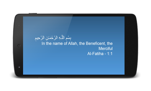 古蘭經報價