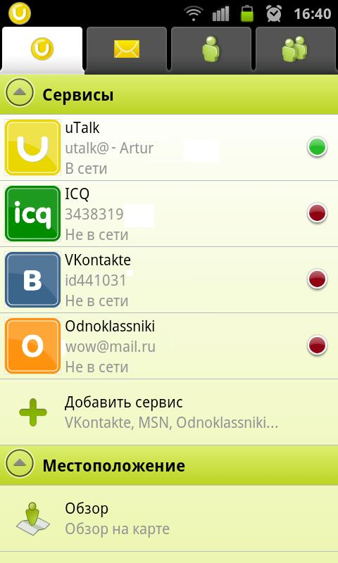 uTalk - screenshot