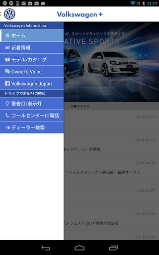 Volkswagen+ 1.1.6 Windows u7528 2