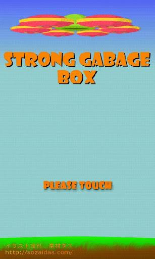 Strong Garbage Box 1.3 Windows u7528 1