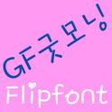 GFGoodMorning FlipFont icon