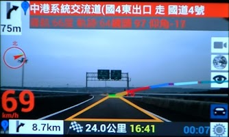 Screenshot of AR GPS DRIVE/WALK NAVIGATION