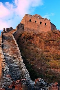 Great Wall of China - screenshot thumbnail