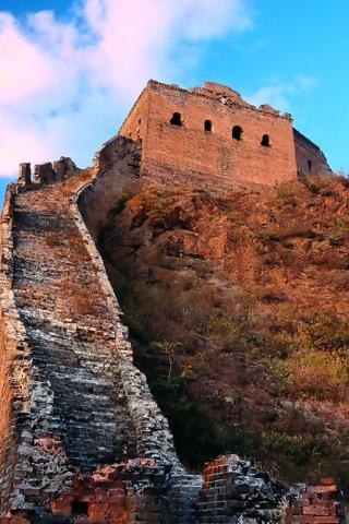 Great Wall of China - screenshot