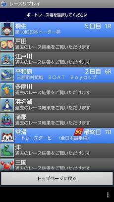JLCスマートアプリのおすすめ画像4