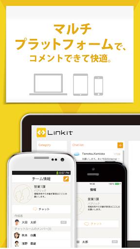 免費下載商業APP|Linkit app開箱文|APP開箱王