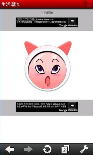 高空弹力球_互动百科