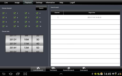 SuperLiveHD 1.8 screenshots 2