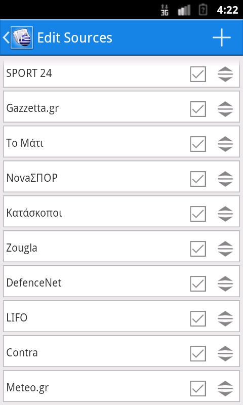 Greece News - screenshot