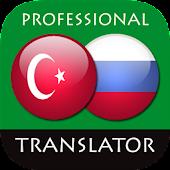 Turkish Russian Translator