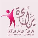 Bara'ah for Child Health logo