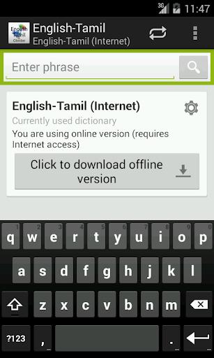 English-Tamil Dictionary