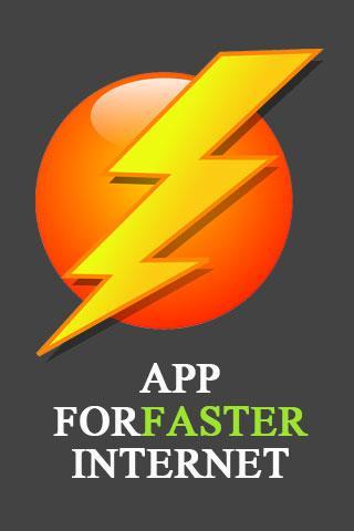 應用程序提供更快的互聯網