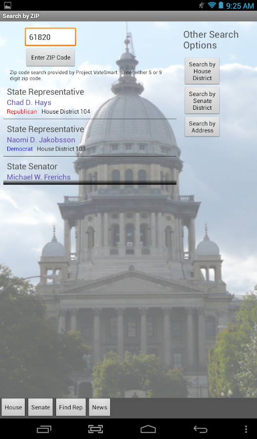 Illinois Government- screenshot