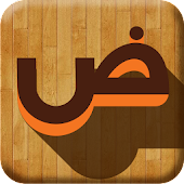 learn arabic alphabet for kids