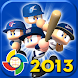 PowerPros 2013 WBC icon