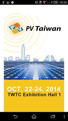 2014 PV Taiwan