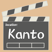 Kanto Screens