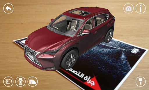 【免費交通運輸App】Lexus NX Augmented Reality-APP點子