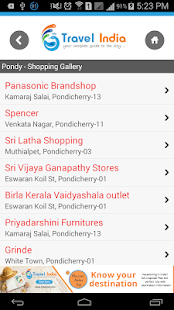 Travel Pondy- screenshot thumbnail