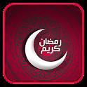 خلفيات رمضان icon