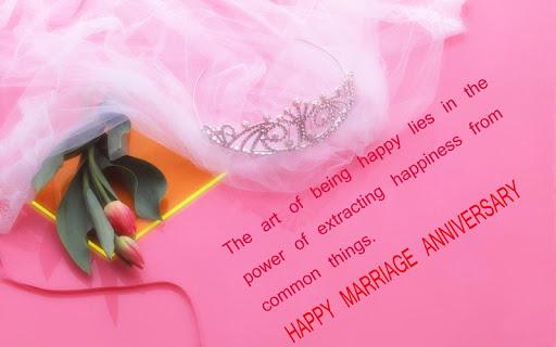 無料个人化Appの幸せな結婚記念日|記事Game
