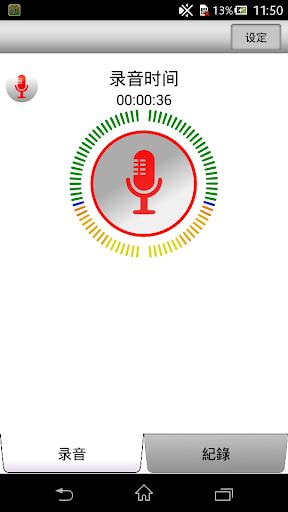 와쳐 Idol on IOS App Stats and Review | Download