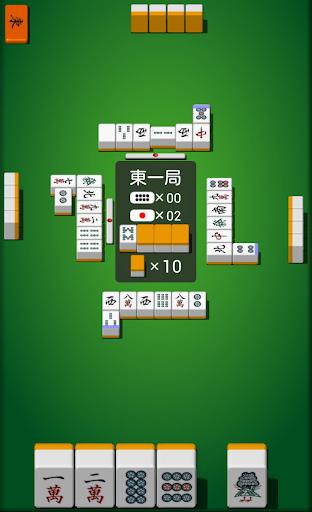 Four Tiles Mahjong